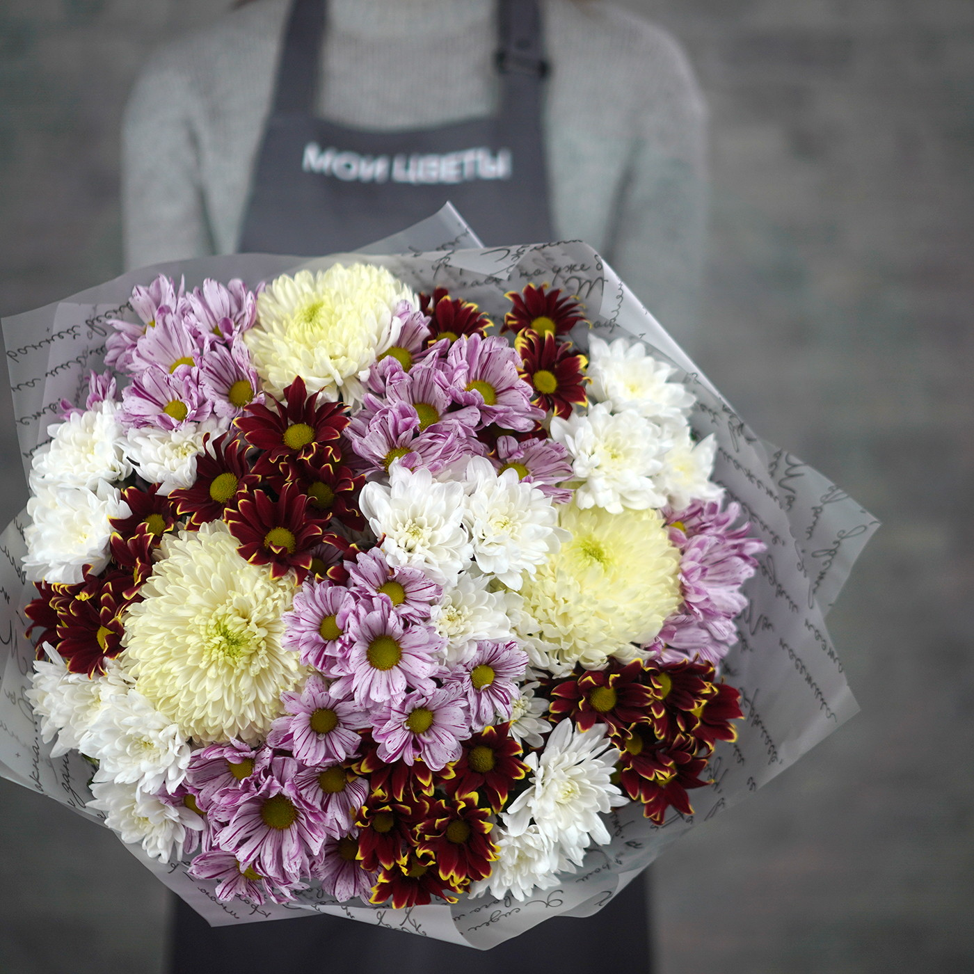 Букет с хризантемой «Принцесса»