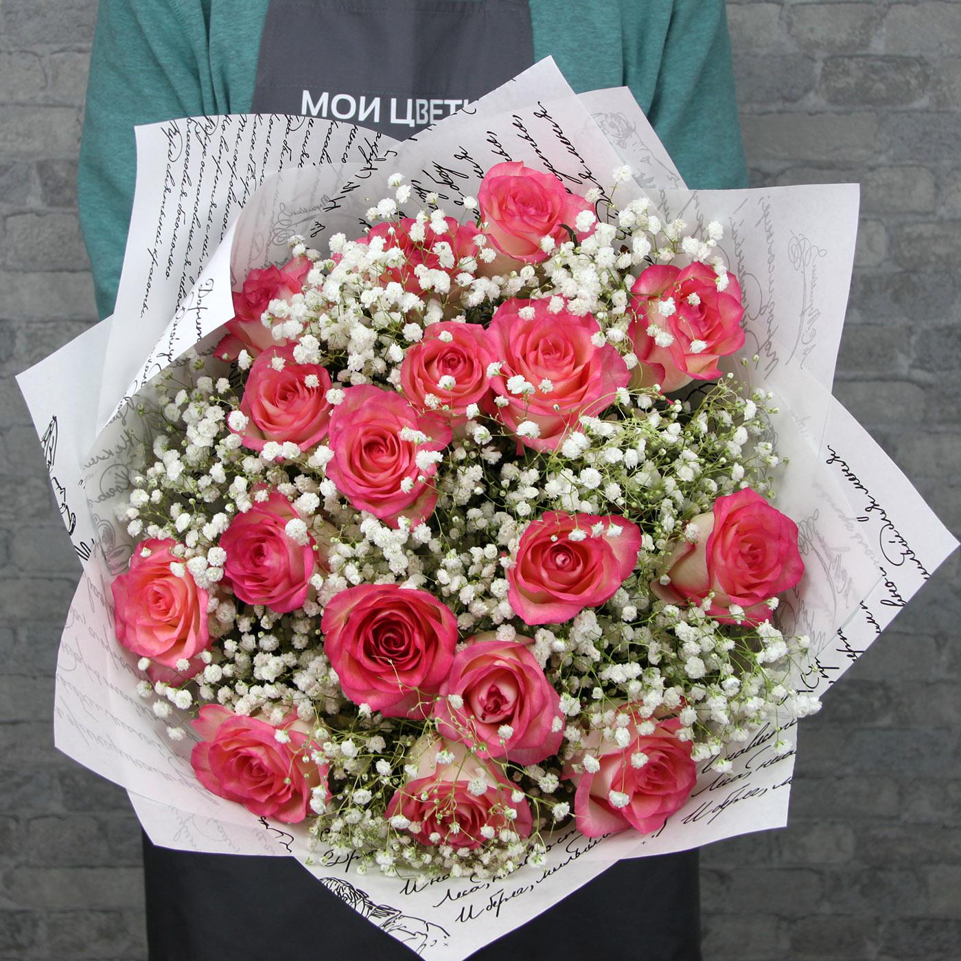 Букет из 17 роз «Татьяна Ларина»