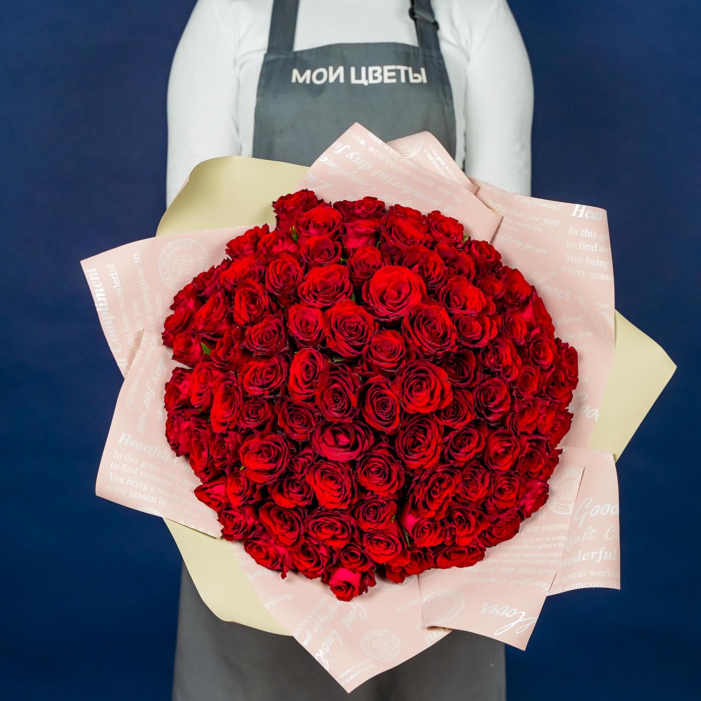 """Букет 101 роза """"Трепетное сердце """""""